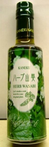 Wasabi Oil